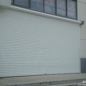 大港装修卷帘门,水晶门,车库门,电动门以旧换新