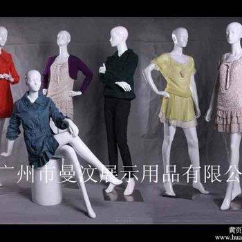 厂家直销名牌橱窗模特儿js大童曼汶服装模特