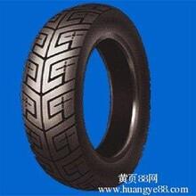 台湾建大摩托车轮胎台湾正新摩托车轮胎