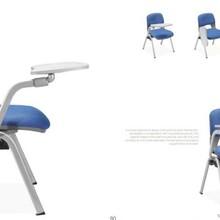 学生椅办公椅会议椅班前椅