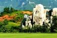 湖南张家界天门国际创始会员--天门山高尔夫