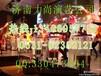 济南水晶乐坊乐队表演婚庆典礼服务婚庆礼仪公司