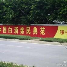 天阳墙体广告要代理媒介:墙体广告;黑龙江墙体广告;墙体广告;东北墙体广告