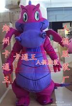 郑州卡通服装小龙人服装演出道具服装定做吉祥物人偶服装卡通服饰