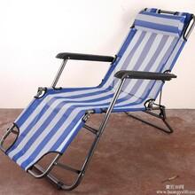 两用椅特斯林沙滩椅NK-1235