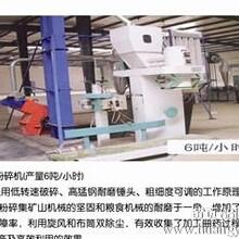 供应环保型6FRG系列酿酒五粮对辊磨粉碎设备图片
