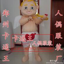 郑州财富鸟卡通人偶服装厂家公仔人偶服装服饰卡通人动漫服装