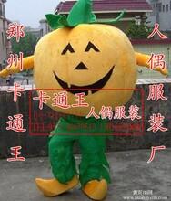 郑州卡通服装动漫服装定做南瓜人偶服装公仔人偶服饰