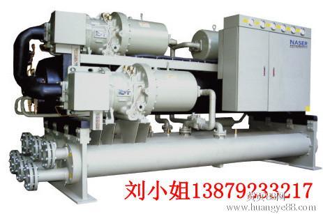 NWS-40WSCS武汉螺杆式冷水机规格