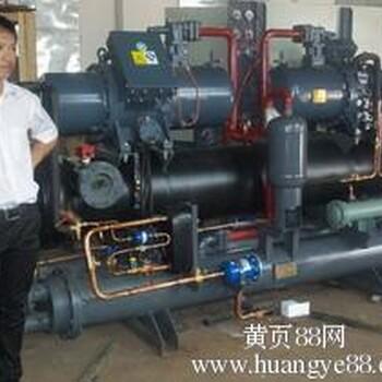比澤爾制冷工業低溫冷水機組4G-20.2匹
