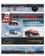 深圳功放包装盒厂家订做专业团队服务图片