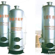 龙岩锅炉厂家龙岩锅炉价格龙岩最好的锅炉