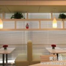 北京公司注册首选赢家伟业商务服务