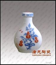 陶瓷药瓶生产厂家,陶瓷药瓶批发图片