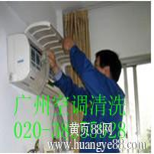 广州空调维修空调清洗空调加雪种