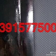 苏州复合包装材料阳江塑料包装材料