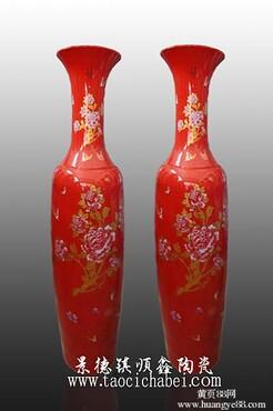 陶瓷花瓶中国红陶瓷花瓶景德镇陶瓷大花瓶厂家
