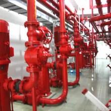 花都区消防机电设备维修公司空港消防机电设备维修部