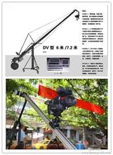 购买摄像机摇臂就来摄像摇臂生产厂家影视摄像器材摄像器材