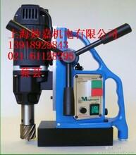 供应磁力钻孔机MD38,轻型磁力钻
