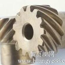 上海清关代理仪器免3C证书代办机构虎桥