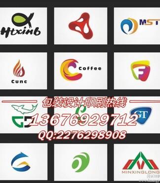 郑州企业logo标志设计公司 -标志设计公司