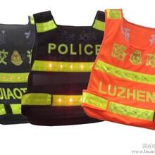 供应led发光背心,安全led发光背心价格反光衣