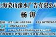 浙江金华电视台广告投放电话