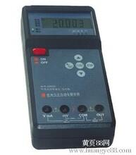 手持式信号发生校验仪
