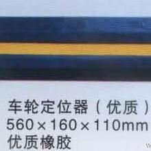 深圳橡胶定位器,广州橡胶定位器,佛山橡胶定位器