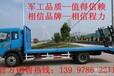 太原哪里有卖挖机平板运输车的?挖机拖板车价格¥购车请找程力集团王部长