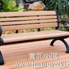昆明休闲椅