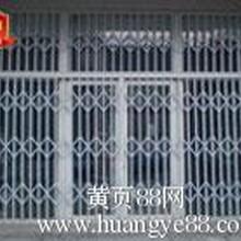 供应北京推拉防盗窗那个款式好