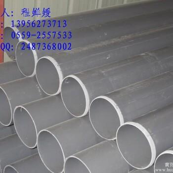 【upvc排水管,灌溉管价格_灰色upvc给水管-埋地管-管堵-蝶阀低价直