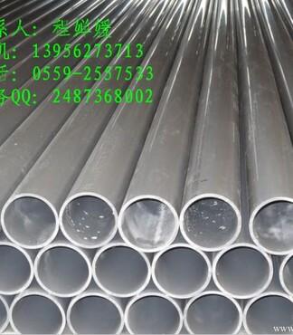 upvc排水管,灌溉管