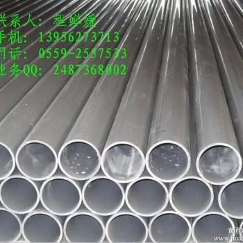 【upvc排水管,灌溉管价格_湖北upvc排水管-R扩口管-涡齿蝶阀-H管直