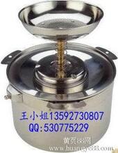 2L加厚不锈钢酒精壶,化工溶剂壶
