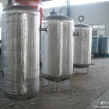低价供应山东济宁不锈钢储气罐.压力容器