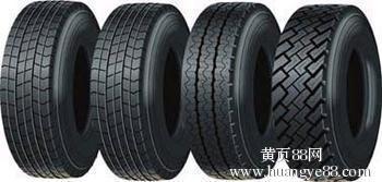 回力轮胎9.00-20WT816PR