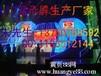 遂昌县传媒广告中心彩色led屏
