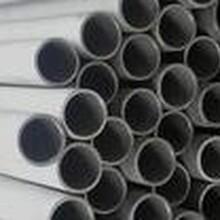 宜州供应优质45#厚壁无缝钢管大口径厚壁合金管