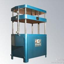 YP-800书芯压平机,印刷品压平机