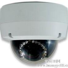 供应高清宽动态半球形监控摄像机