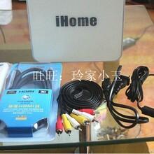 日本IHOME.IPTV爱家传媒续费厂家与售后