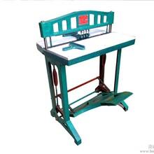DK-600信封开口机,档案袋开口机