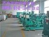 榆林建筑常用发电机组+榆林发电机组现货直供+榆林柴油发电机组
