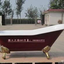 银山供应铸铁贵妃浴缸