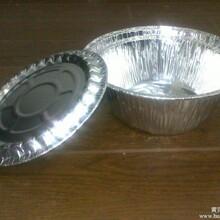 外卖铝箔碗,煲仔饭碗,外卖铝箔煲,锡纸煲