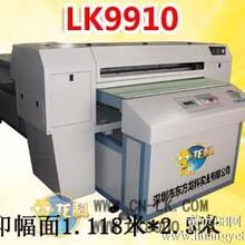 龙科供应床上书桌印花机个性床上书桌彩印机