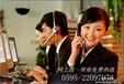 泉州樱花燃气灶官方网站各点售后服务维修中心咨询电话欢迎您!